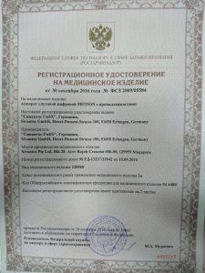 Сертификат Motion1